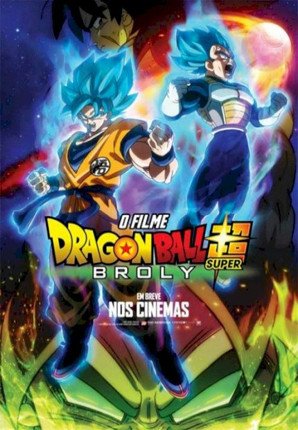Dragon Ball Super Broly (Dragon Ball Super: Broly)