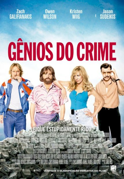 Gênios do Crime (Masterminds)