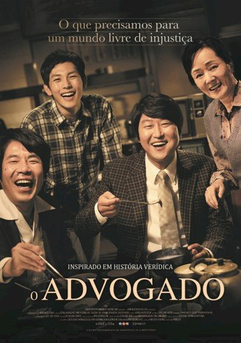 O Advogado (Byeon-ho-in)