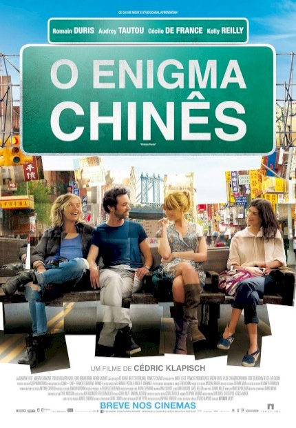 O Enigma Chinês (Casse-tête chinois)