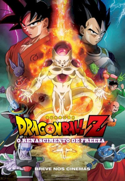 Dragon Ball Z - O Renascimento de Freeza (Dragon Ball Z: Fukkatsu no F)