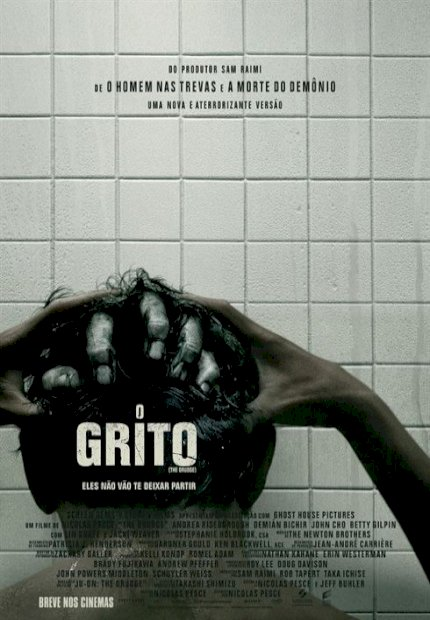 O Grito (The Grudge)